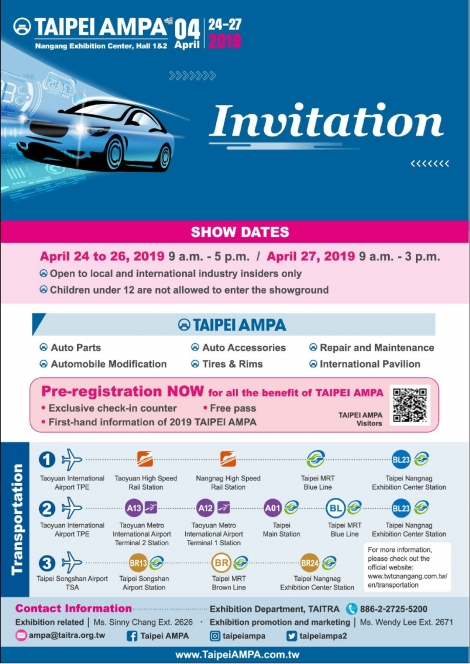 ampa invitation